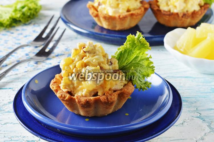 Фото Салат с курицей и ананасом в тарталетках