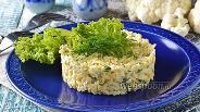 Фото рецепта Салат из сырой цветной капусты