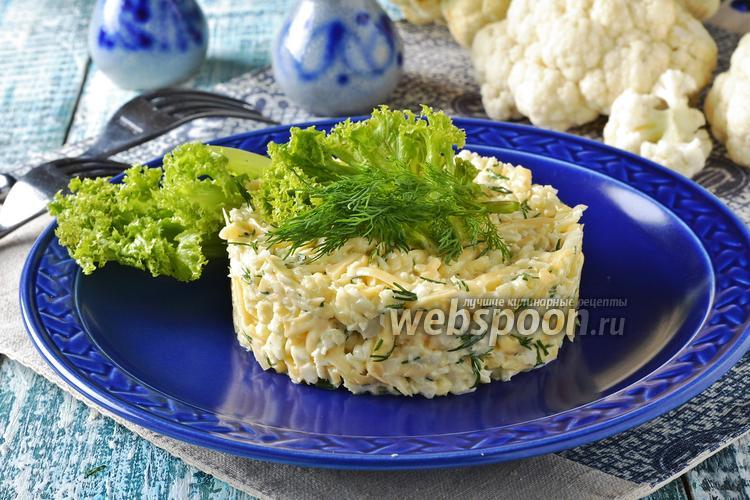 Фото Салат из сырой цветной капусты