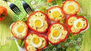 Фото рецепта Перец фаршированный яйцом и сыром
