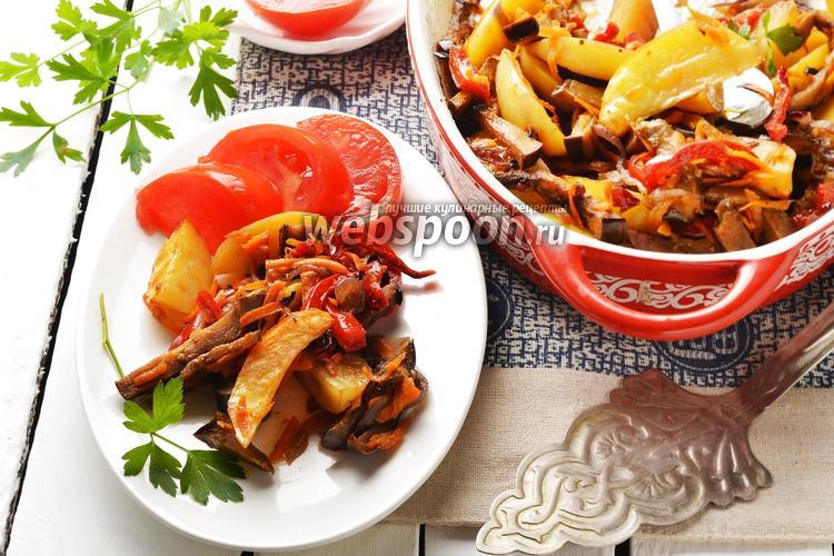 Фото Картофель с перцем и баклажанами в духовке