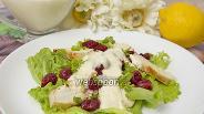 Фото рецепта Салат с курицей и вишней по-английски