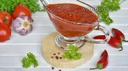 Фото рецепта Универсальный домашний томатный соус