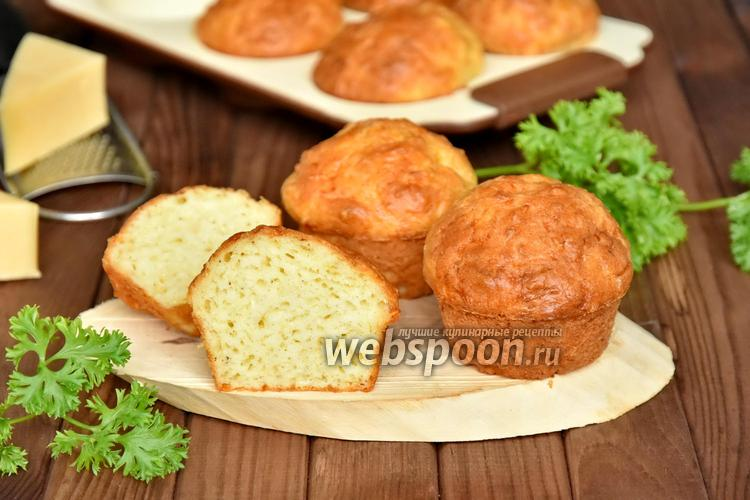 Фото Кексы из кабачка с сыром