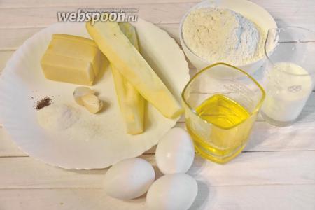 Подготовить продукты по списку: кабачок, твёрдый сыр, муку, яйца, соль, перец, оливковое масло, молоко, разрыхлитель.