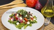 Фото рецепта Пастуший салат