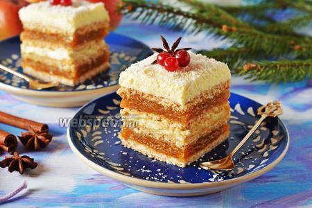 Рождественский пирог с яблоками