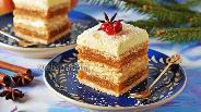 Фото рецепта Рождественский пирог с яблоками