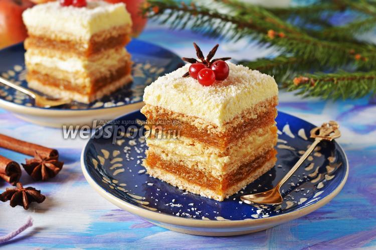 Фото Рождественский пирог с яблоками