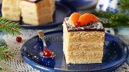 Фото рецепта Яблочно-песочный торт