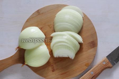 Пока варится мясо, 2 луковицы нарезать тонкими полукольцами. У меня были крупные луковицы, размером с апельсин. Если у вас мелкие или средние, возьмите 4-5 штук, лука должно быть много.