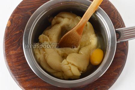 Снять с огня и оставить на 2-3 минуты, чтобы смесь немного остыла. По 1 вмешать 4 яйца.