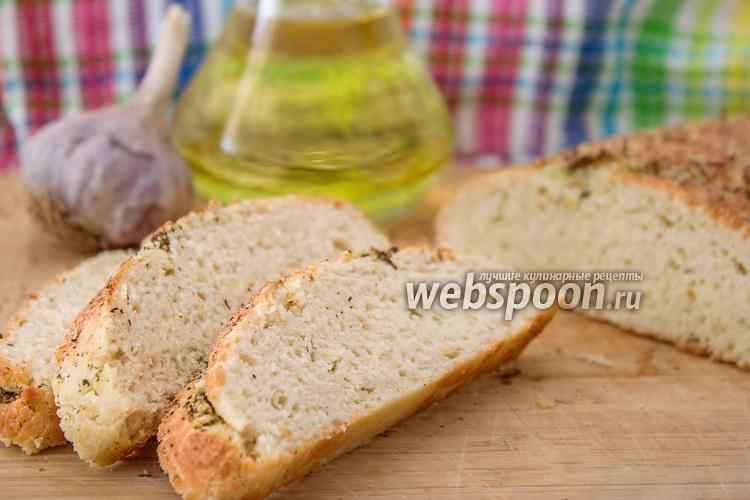 Фото Хлеб без закваски с чесночной корочкой