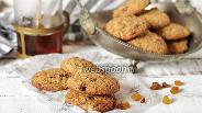 Фото рецепта Сливочное овсяное печенье с изюмом