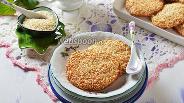 Фото рецепта Диетическое кунжутное печенье