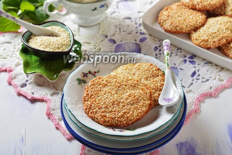 Фото Диетическое кунжутное печенье