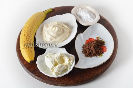 Для приготовления начинки нам понадобятся бананы, творог, сливки, сахарная пудра, какао.