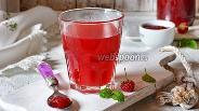 Фото рецепта Кисель из варенья