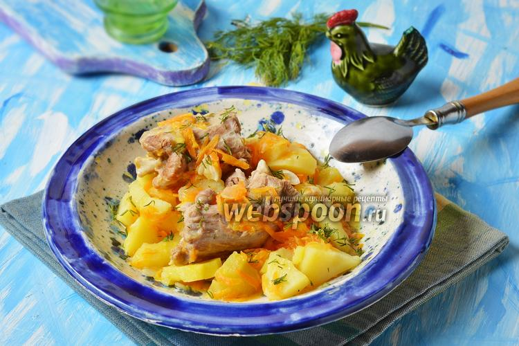 Фото Тушёные индюшиные шеи с картофелем