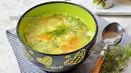 Фото рецепта Суп из шеи индейки