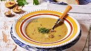 Фото рецепта Суп из моховиков