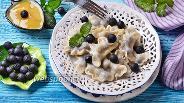 Фото рецепта Вареники с тёрном