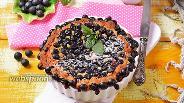 Фото рецепта Пирог с тёрном