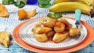 Фото рецепта Карамелизованные бананы
