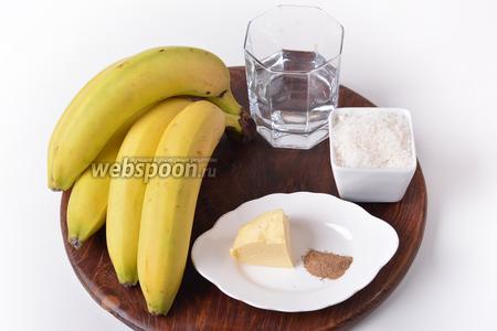Для работы нам понадобятся бананы, сливочное масло, сахар, вода, корица (опционально).