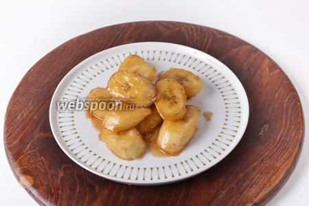 Карамелизированные бананы готовы.