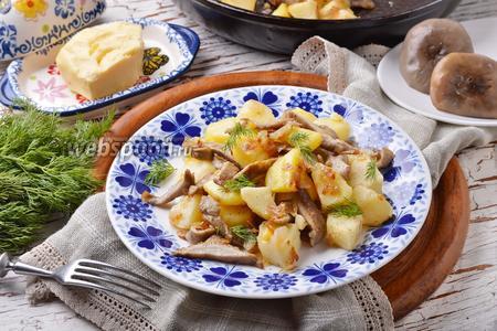 Жареные рядовки с картошкой