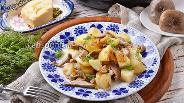 Фото рецепта Жареные рядовки с картошкой