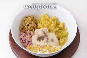 Приправить солью (3 грамма) и чёрным молотым перцем (1 грамм). Перемешать.