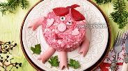 Фото рецепта Салат «Свинка»