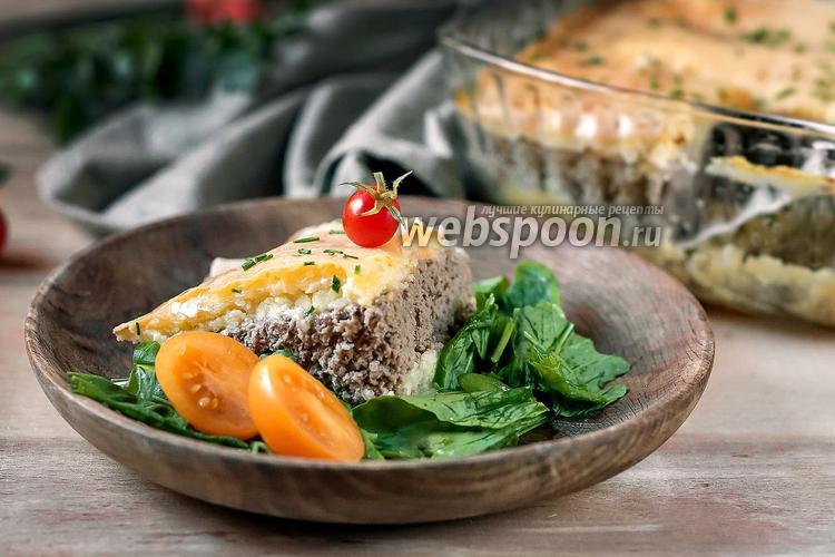 Фото Картофельное «облако» с сочной мясной начинкой и сыром