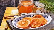 Фото рецепта Карамелизированные апельсины