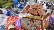 Фото рецепта Немецкое печенье