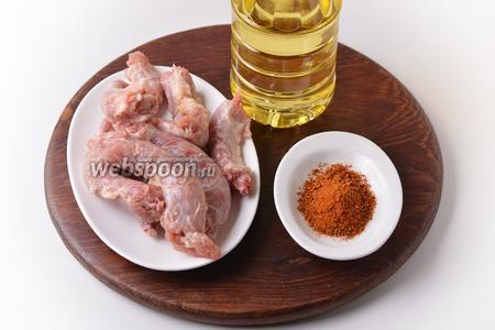 Для работы нам понадобятся куриные шеи, приправа для курицы, подсолнечное масло.