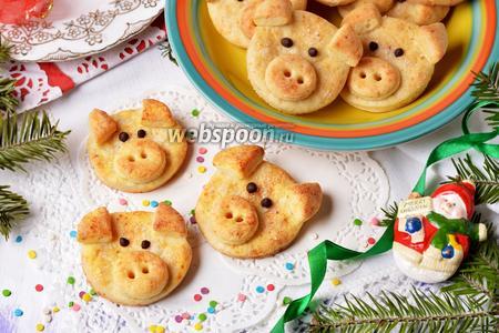 Печенье «Свинка»