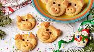 Фото рецепта Печенье «Свинка»