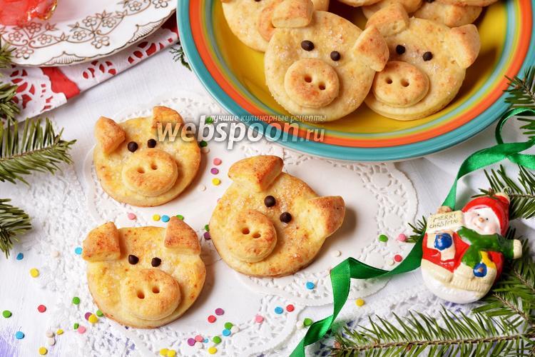 Фото Печенье «Свинка»