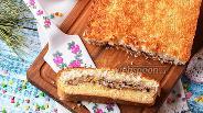 Фото рецепта Песочный пирог с бананом