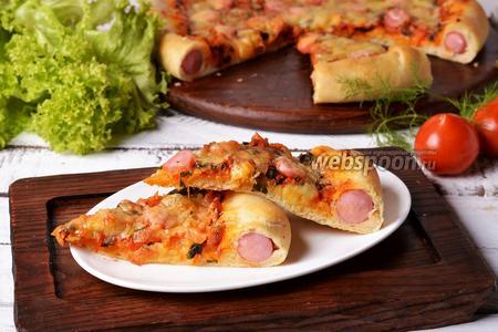 Пицца с бортиками из сосисок