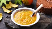 Фото рецепта Апельсиновое конфи
