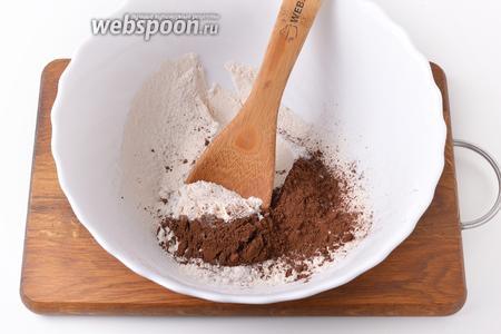 Соединить 20 грамм какао, 65 грамм муки, разрыхлитель (7 грамм) и 2 раза просеять.