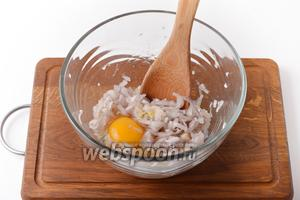 Вмешать 1 яйцо.