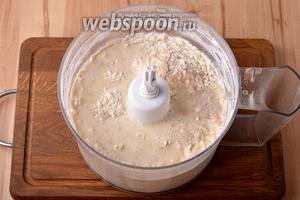 150 мл молока нагреть с 15 граммами сахара до 38°С. Соединить с сухими дрожжами (0,5 ч. л.) и влить в чашу комбайна.
