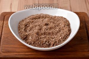 Тем временем подготовить обсыпку. В чаше кухонного комбайна (насадка металлический нож) поместить грецкие орехи (50 грамм), сахар (60 грамм) и корицу (2 ч. л.). Измельчить всё до образования мелкой крошки.