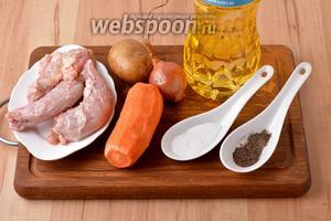 Для работы нам понадобятся куриные шеи, картофель, репчатый лук, морковь, подсолнечное масло, вода, соль, чёрный молотый перец, лавровый лист.