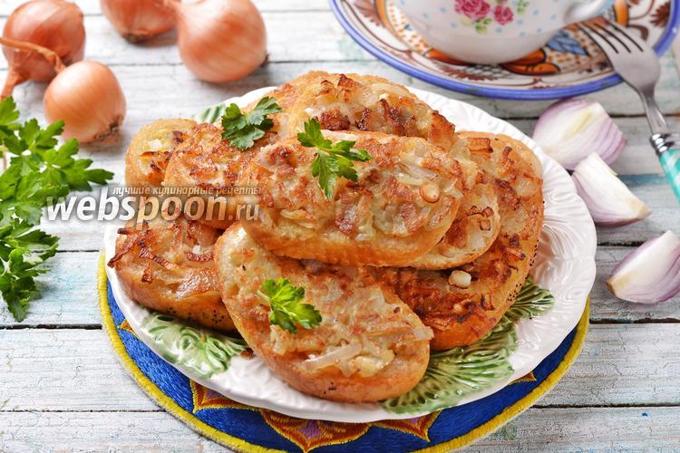 Фото Жареные бутерброды с луком
